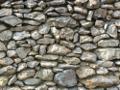Zum Bild Steinwand